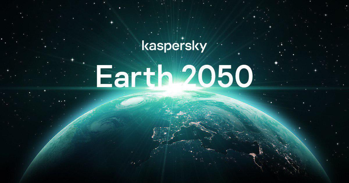 Earth 2050 A Glimpse Into The Future Kaspersky See more ideas about earth, nasa images, astronomy. earth 2050 a glimpse into the future